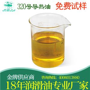 索拉润滑油精心生产-导热油